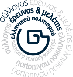 phalliphoria-sylogos-logo